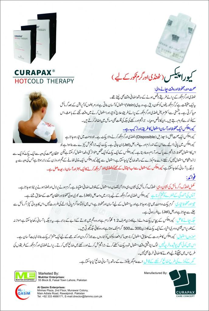 curex1-02-08