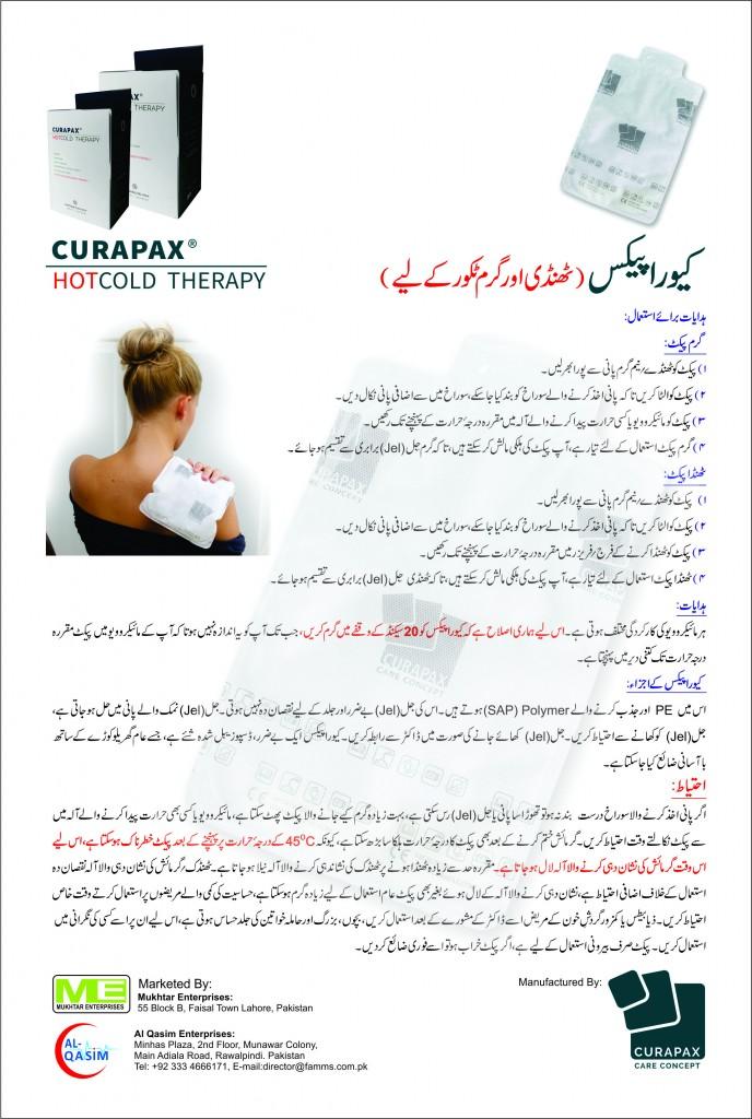 curex2-02-08